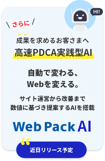 Site Maker AI